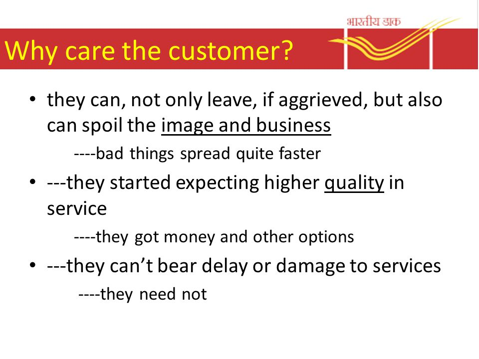 Why care the customer.
