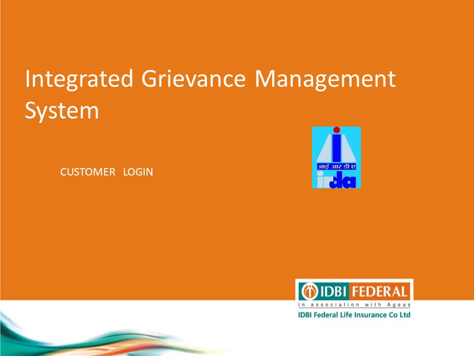 Integrated Grievance Management System CUSTOMER LOGIN