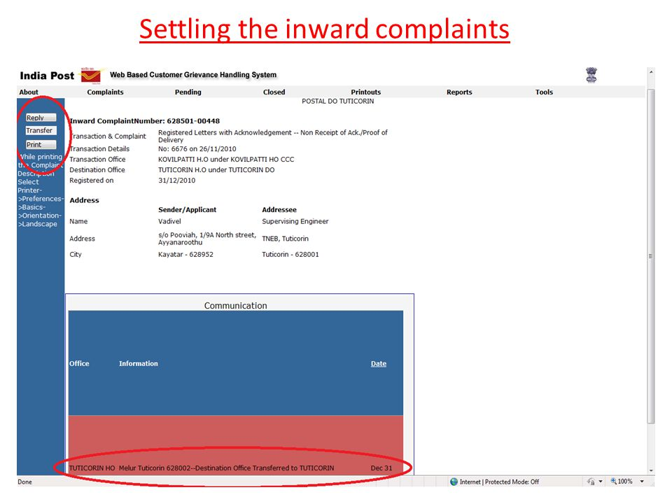 Settling the inward complaints