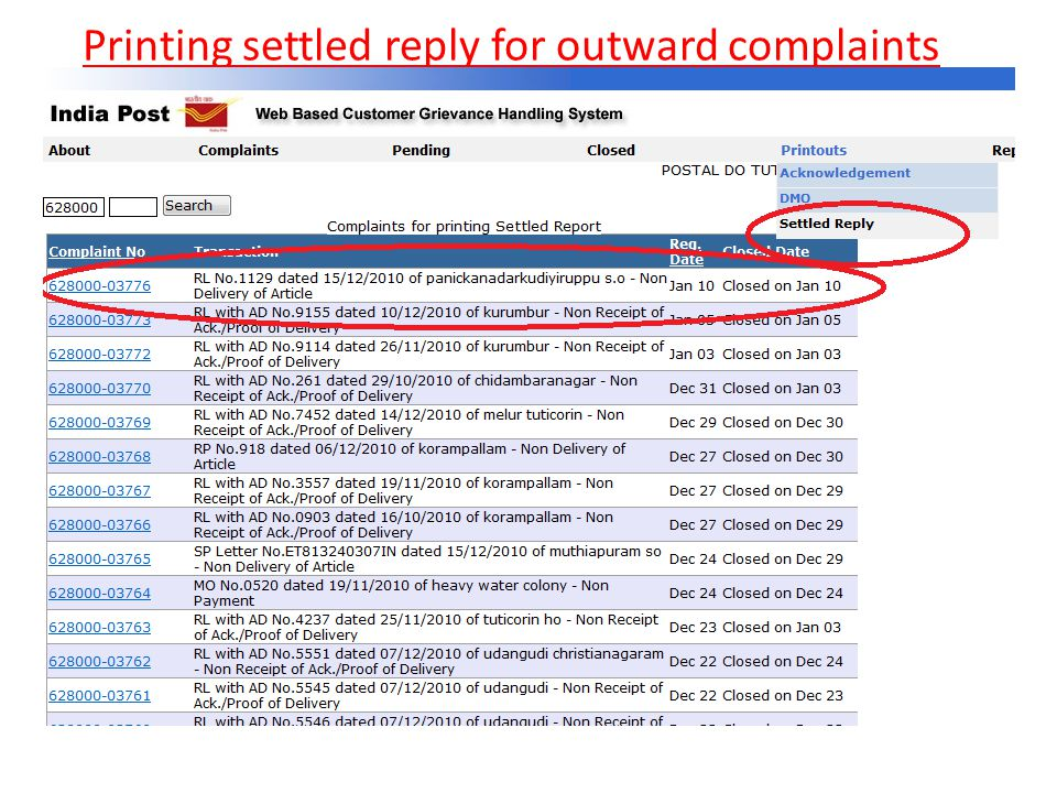 Printing settled reply for outward complaints