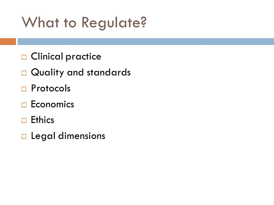 What to Regulate.