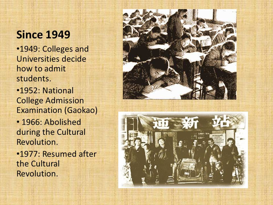 Since 1949 1949: Colleges and Universities decide how to admit students.