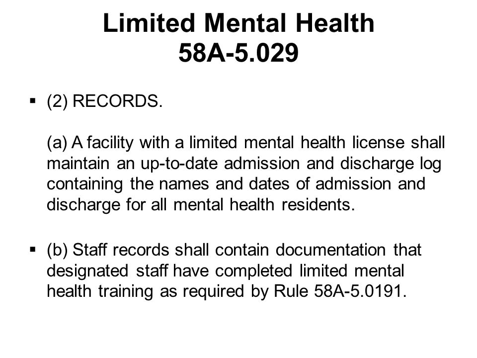 Limited Mental Health 58A-5.029  (2) RECORDS.
