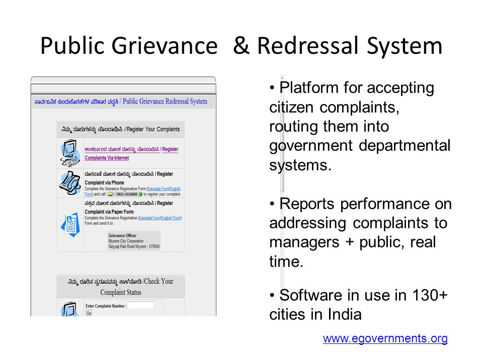 Public Grievance & Redressal System Platform for accepting citizen complaints, routing them into government departmental systems. Reports performance