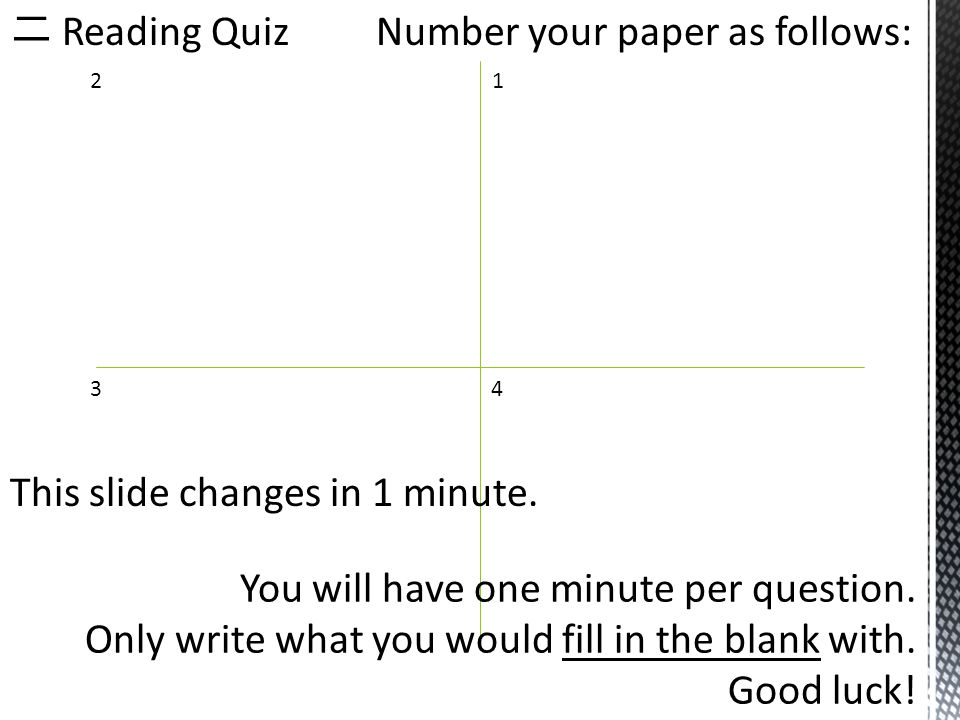 二 Reading Quiz Number your paper as follows: This slide changes in 1 minute.