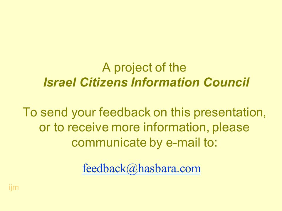 A project of the Israel Citizens Information Council To send your feedback on this presentation, or to receive more information, please communicate by