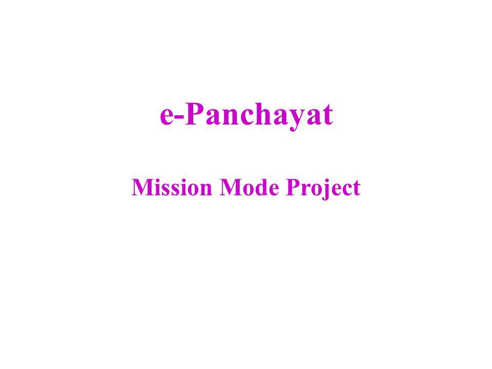 e-Panchayat Mission Mode Project