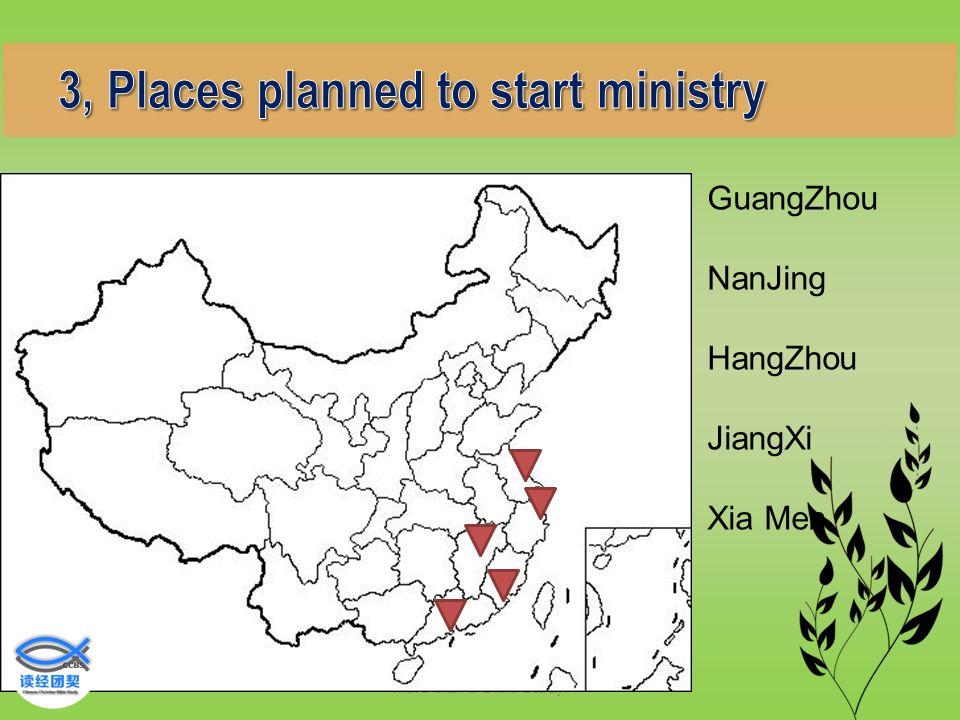 More than a Bible Study! GuangZhou NanJing HangZhou JiangXi Xia Men
