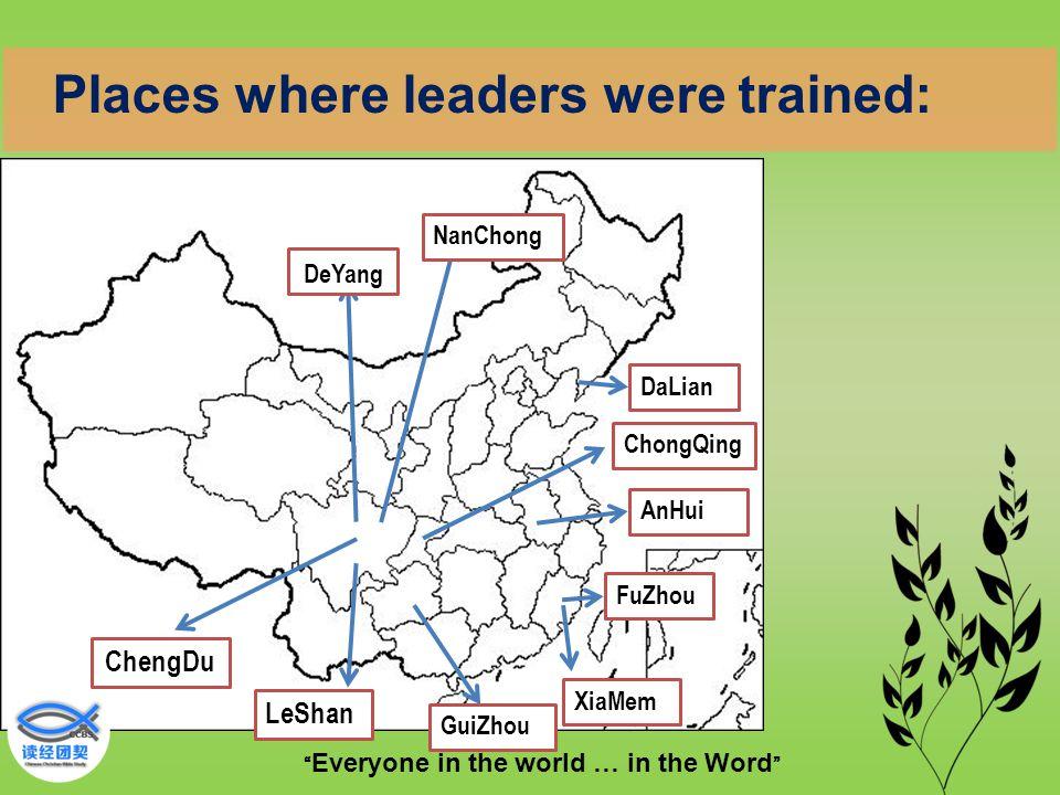 """"""" Everyone in the world … in the Word """" ChengDu DeYang LeShan ChongQing DaLian GuiZhou AnHui XiaMem FuZhou NanChong Places where leaders were trained:"""