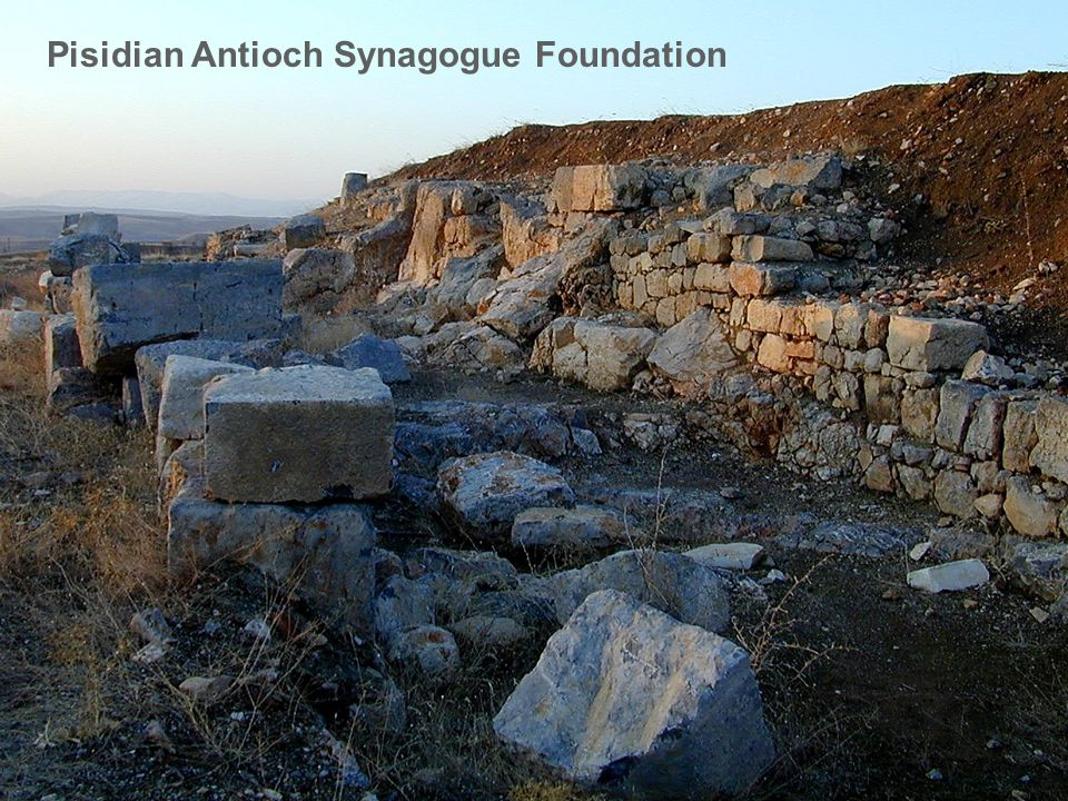 Pisidian Antioch Synagogue Foundation