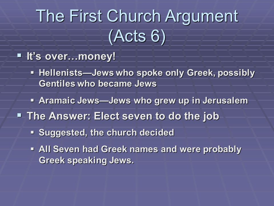 Paul s Second Missionary Journey (Acts 16-18:22)  Athens  Paul at the Areopagus  The Areopagus was an Athenian institution  Considered themselves to be the custodians of teachings that introduced new religions and other gods  Paul molds his message to the audience  Point of contact: To an Unknown God  Does not quote the Old Testament; quotes Greek poets and authors  Three points:  God the creator  God sustains today  God will judge  Some small success