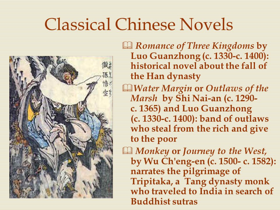 Classical Chinese Novels  Romance of Three Kingdoms by Luo Guanzhong (c. 1330-c. 1400): historical novel about the fall of the Han dynasty  Water Ma