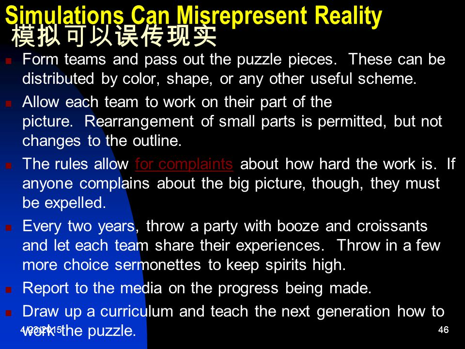 4/23/201546 Simulations Can Misrepresent Reality 模拟可以误传现实 Form teams and pass out the puzzle pieces.