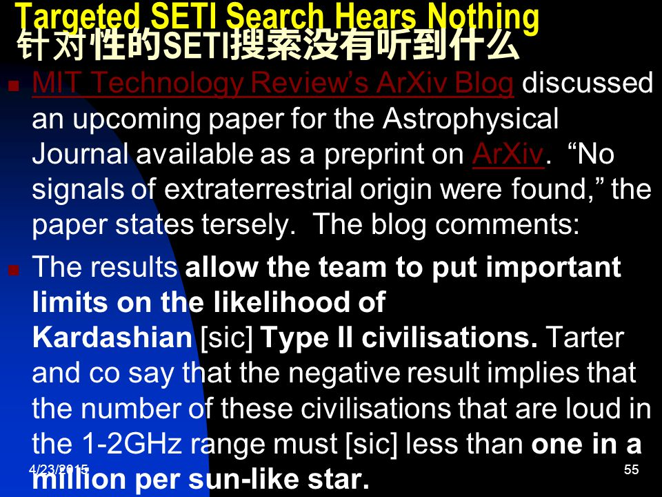 4/23/201555 Targeted SETI Search Hears Nothing 针对性的 SETI 搜索没有听到什么 MIT Technology Review's ArXiv Blog discussed an upcoming paper for the Astrophysical Journal available as a preprint on ArXiv.