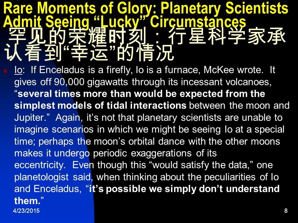 4/23/201579 Ungrateful Evolutionist Grouches About the Human Body 负心的进化论者对人体整日愁眉不展 Both articles pointed to human walking and running motions as examples of poor design, contradicting all the good things Daniel Lieberman had said about those adaptations (see11/18/2004 entry).