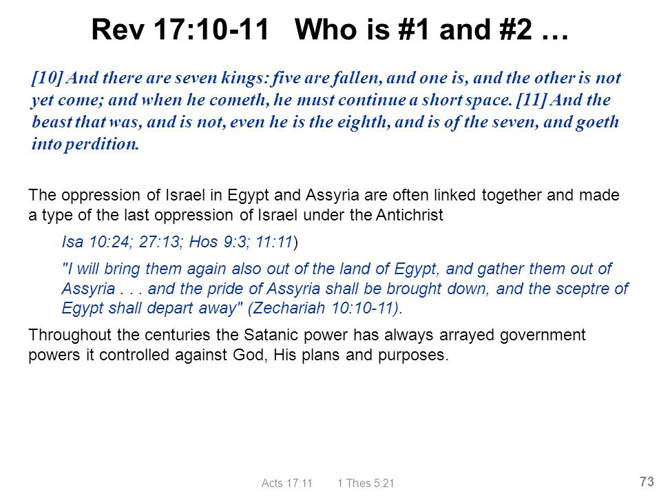 Acts 17:11 1 Thes 5:21 73 Rev 17:10-11 Who is #1 and #2 … The oppression of Israel in Egypt and Assyria are often linked together and made a type of t