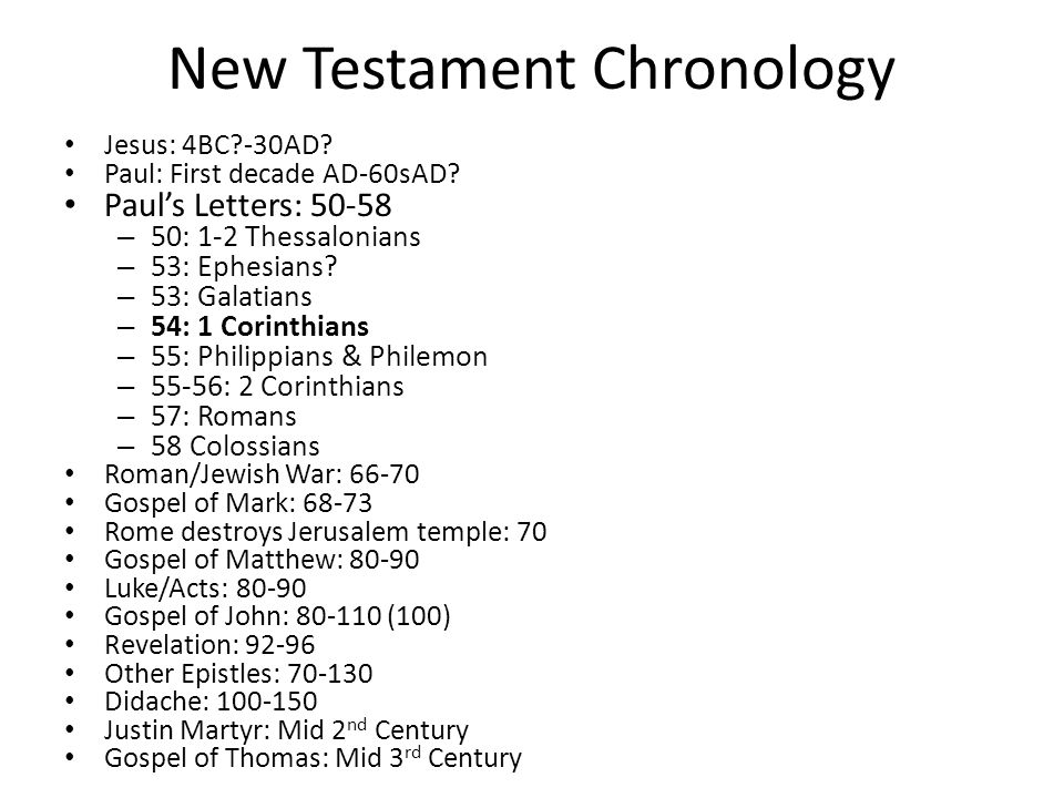 New Testament Chronology Jesus: 4BC?-30AD? Paul: First decade AD-60sAD? Paul's Letters: 50-58 – 50: 1-2 Thessalonians – 53: Ephesians? – 53: Galatians