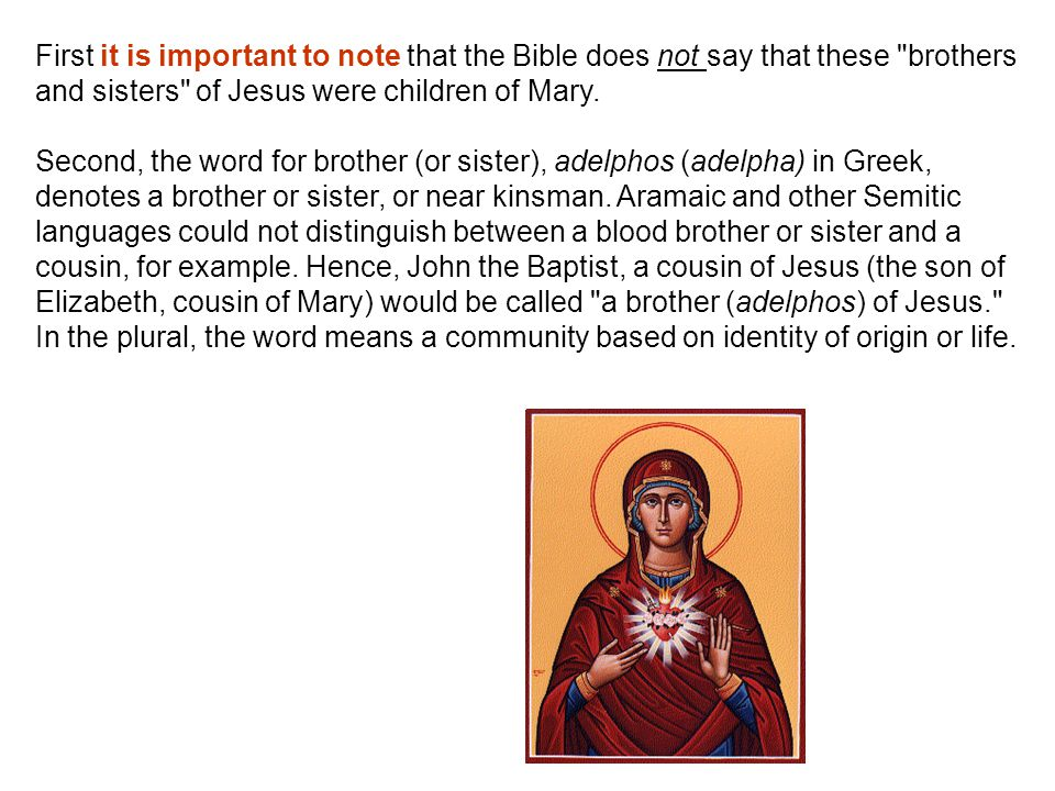 First it is important to note that the Bible does not say that these brothers and sisters of Jesus were children of Mary.