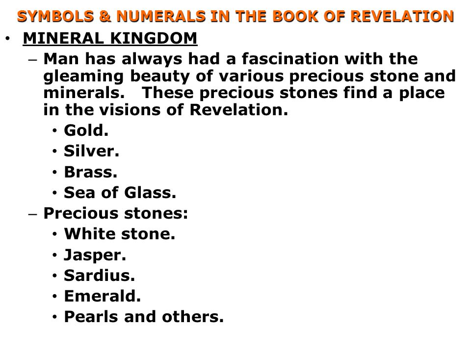 SYMBOLS & NUMERALS IN THE BOOK OF REVELATION MINERAL KINGDOM – Man has always had a fascination with the gleaming beauty of various precious stone and minerals.