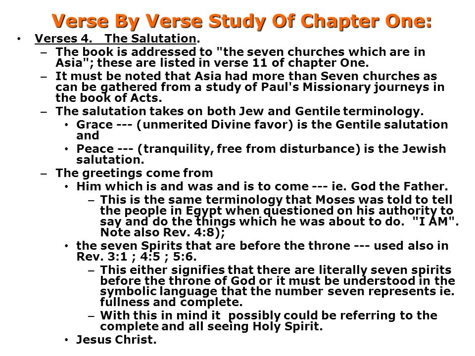 Verse By Verse Study Of Chapter One: Verses 4.The Salutation.