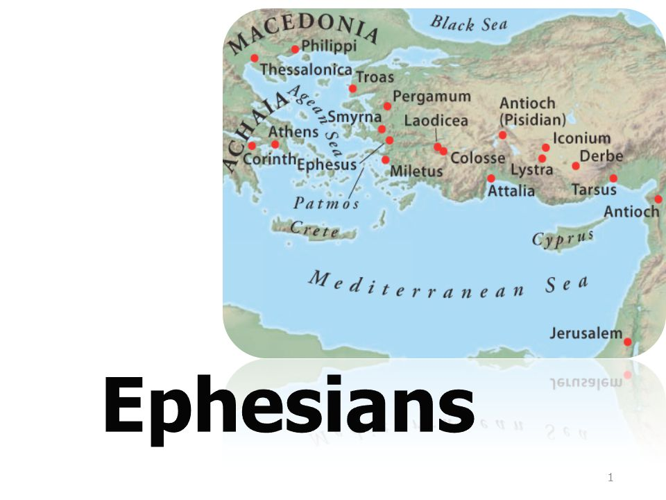 72 Paul's directive to the Ephesians to be strong would ask too much of them if help were not available to make compliance possible.