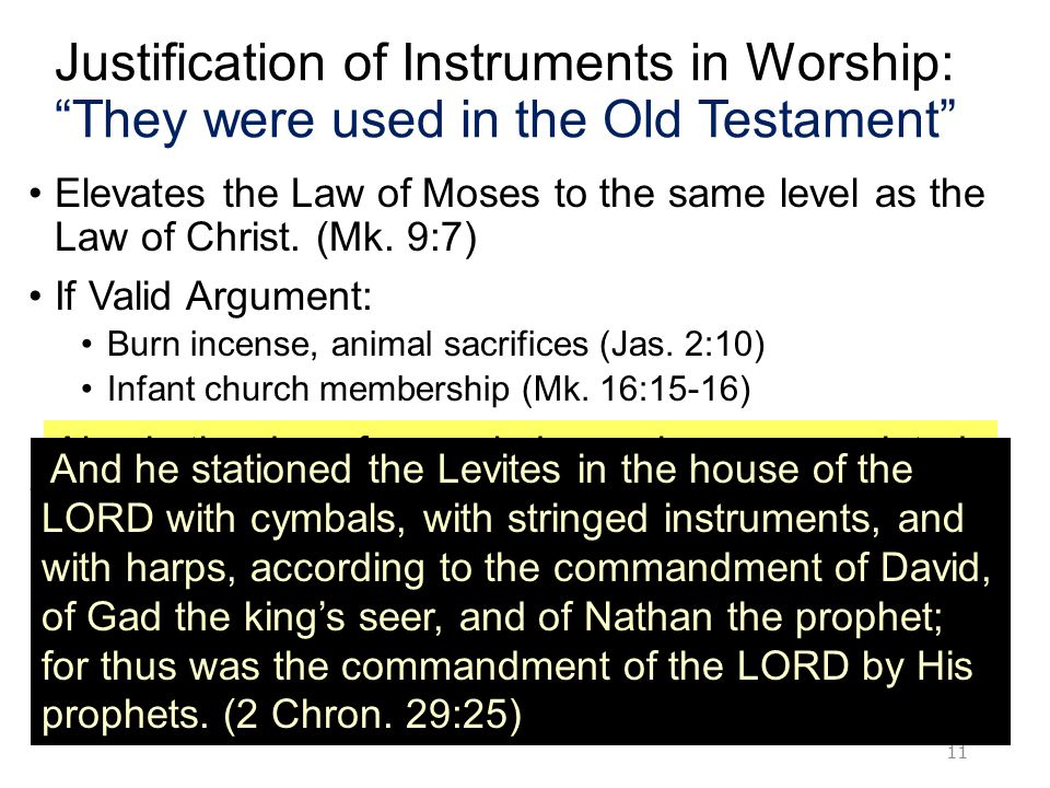 Justification of Instruments in Worship: They were used in the Old Testament Elevates the Law of Moses to the same level as the Law of Christ.