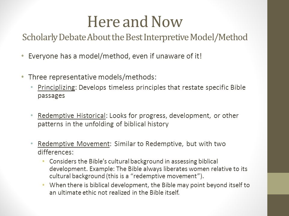 Here and Now Scholarly Debate About the Best Interpretive Model/Method Everyone has a model/method, even if unaware of it.