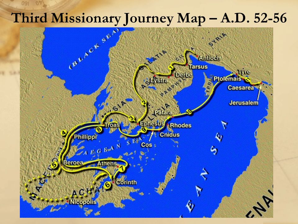 Route to Ephesus (Acts 18:23) −Antioch −Galatia −Phrygia Apollos (18:24-28) −Apollos, an eloquent speaker, came to Ephesus −Mighty in scripture and teaching Instructed in the way of the Lord Fervent in spirit.