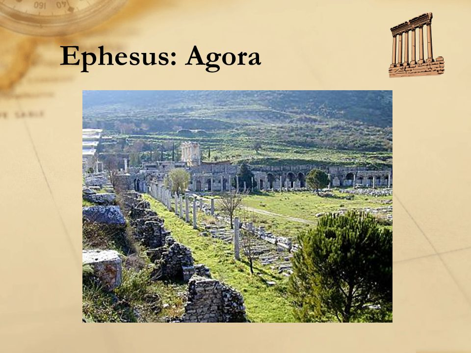 Ephesus: Agora