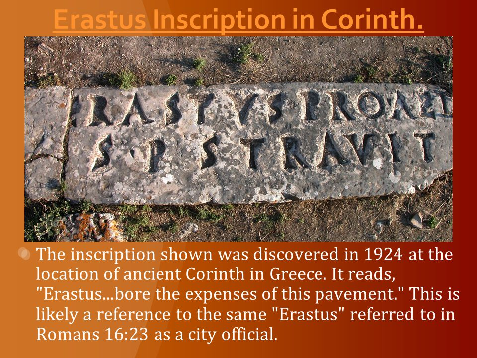 Erastus Inscription in Corinth.