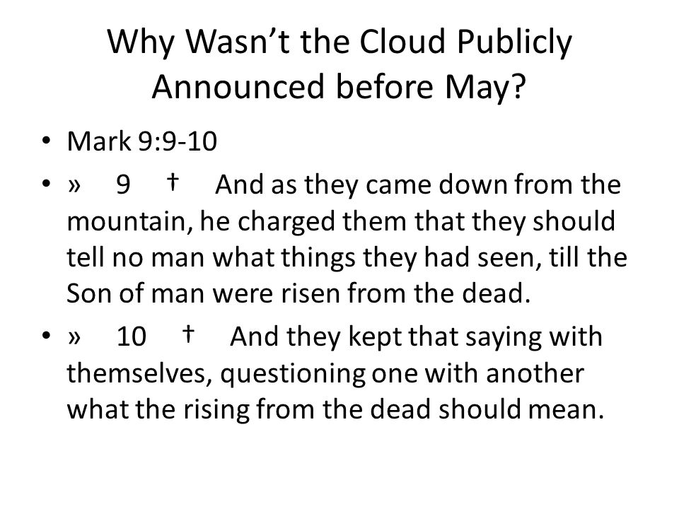 Why Wasn't the Cloud Publicly Announced before May.