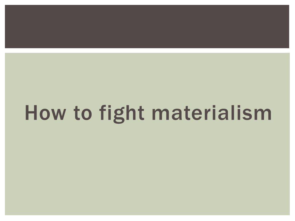 How to fight materialism