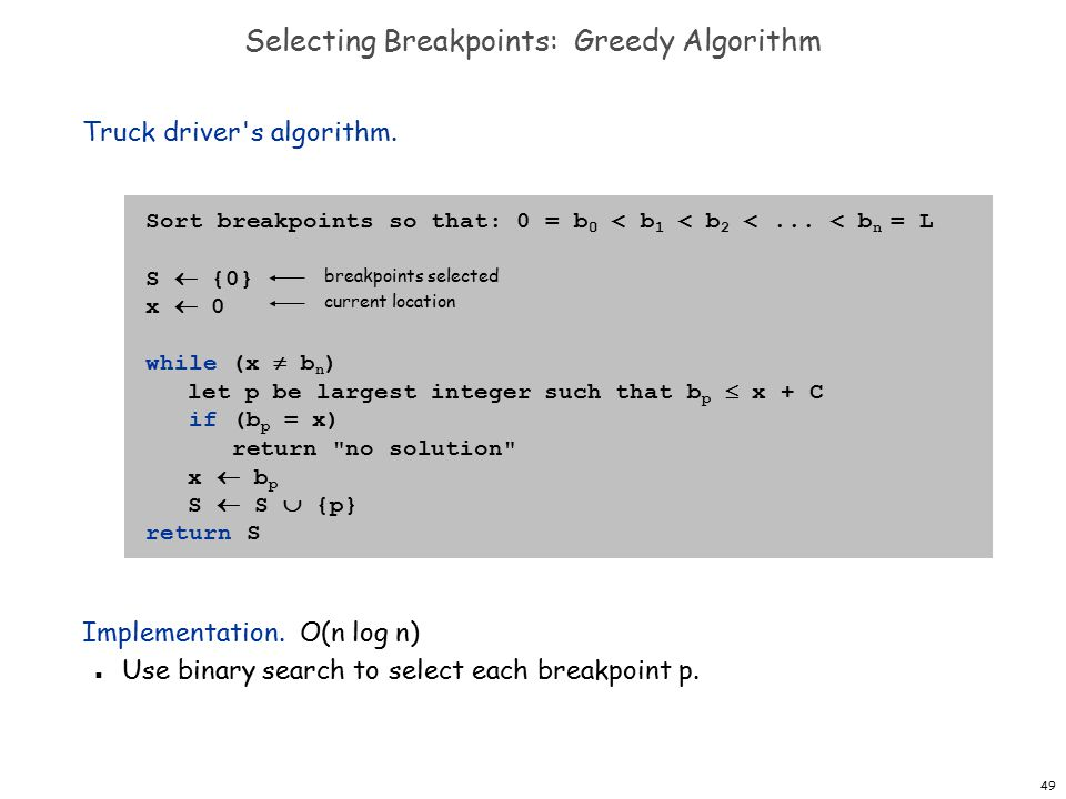49 Truck driver s algorithm. Implementation.