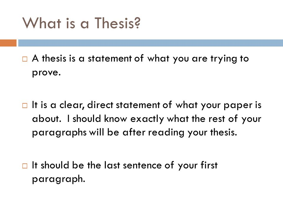 What is a thesis.