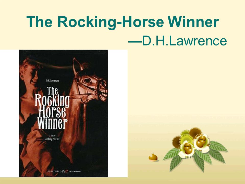 The Rocking-Horse Winner —D.H.Lawrence