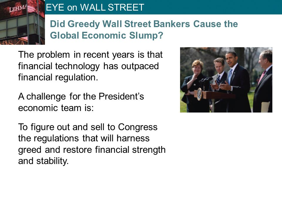 The problem in recent years is that financial technology has outpaced financial regulation.