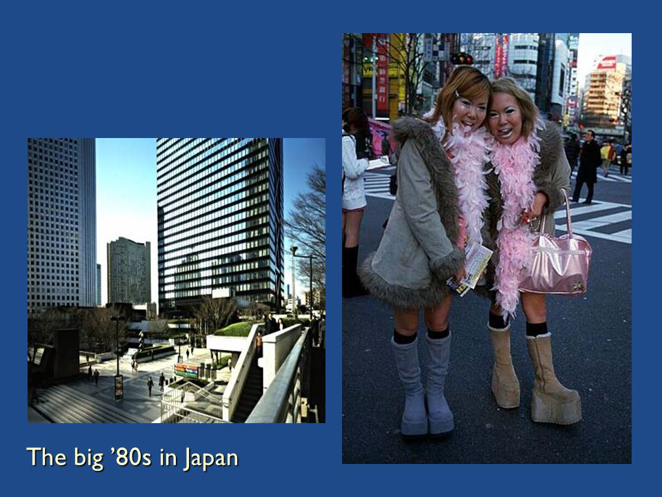 The big '80s in Japan