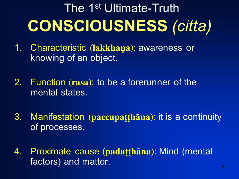 10 CONSCIOUSNESS (citta) The process of cognizing an object.