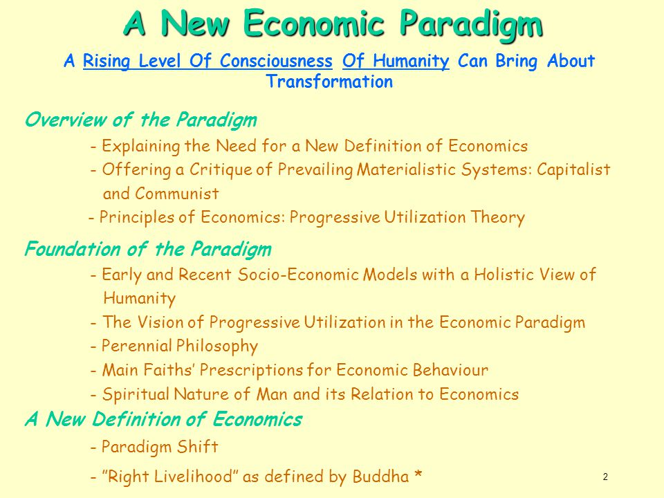 33 Principles of the New Paradigm Abundance – There is enough to go around – no scarcity, no fear.