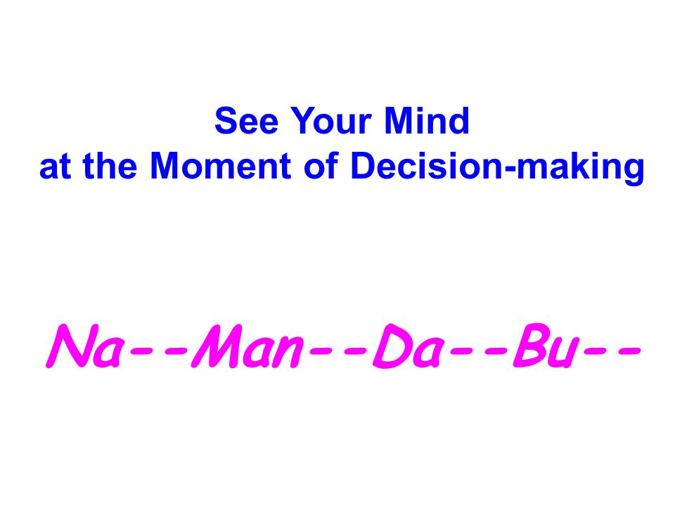 See Your Mind at the Moment of Decision-making Na--Man--Da--Bu--