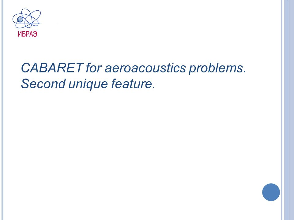 CABARET for aeroacoustics problems. Second unique feature.