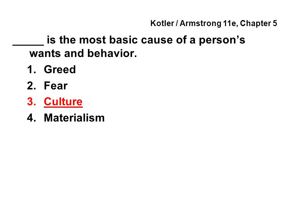 Kotler / Armstrong 11e, Chapter 5 Which of the following is not a personal factor that influences a buyer's decision.