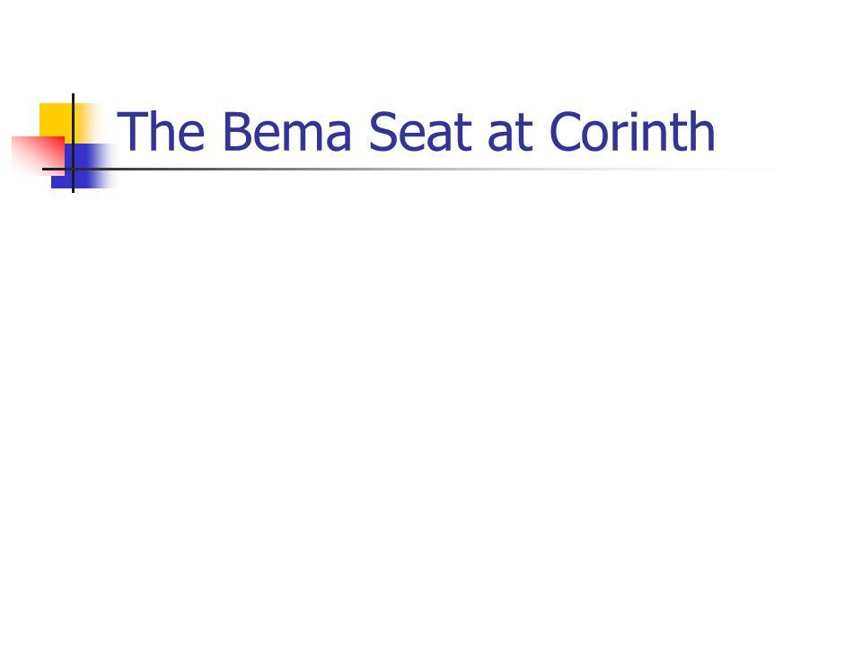 The Bema Seat at Corinth