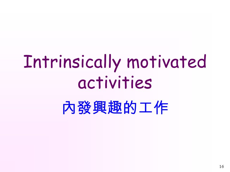16 Intrinsically motivated activities 內發興趣的工作