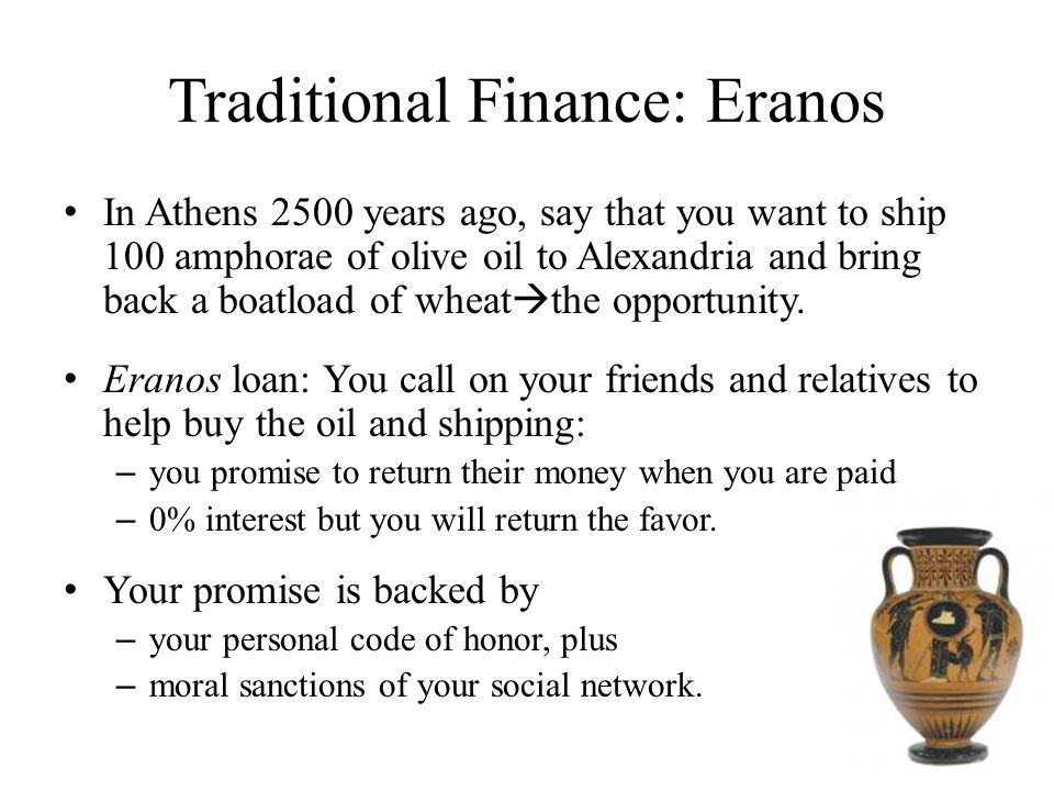 Down to the Core The basic function of finance is to provide for the future by an exchange of promises.