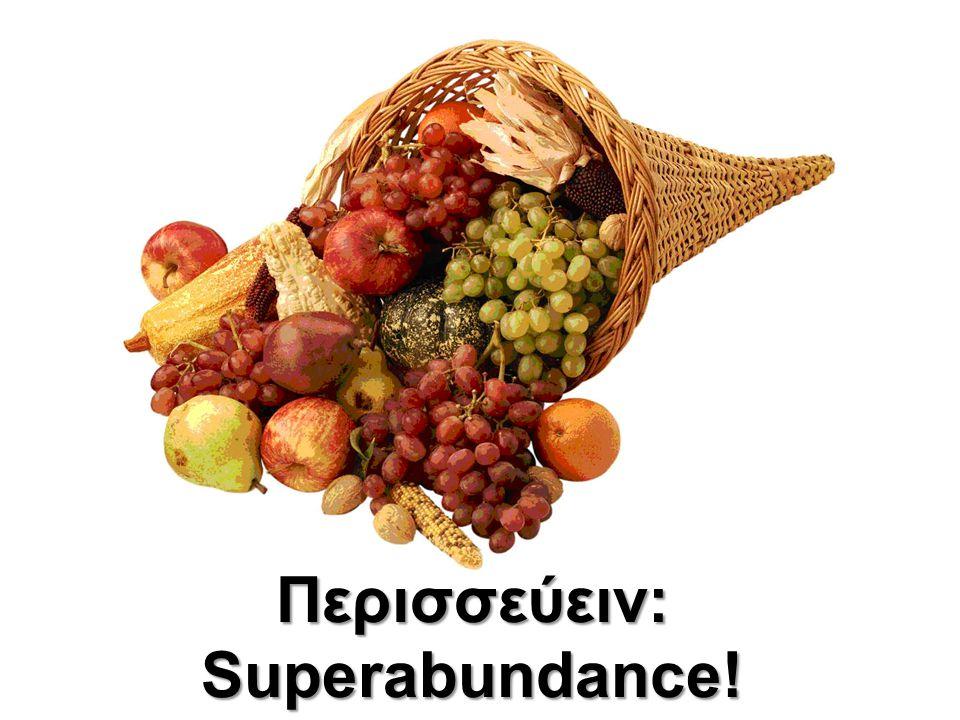 Περισσεύειν: Superabundance!