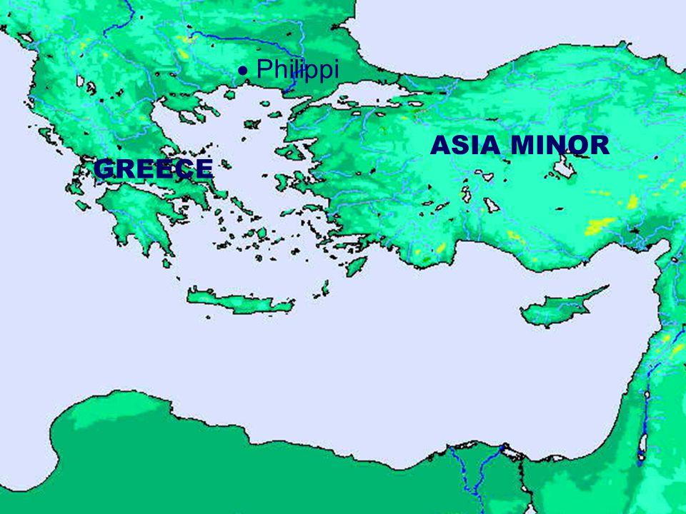  Philippi GREECE ASIA MINOR