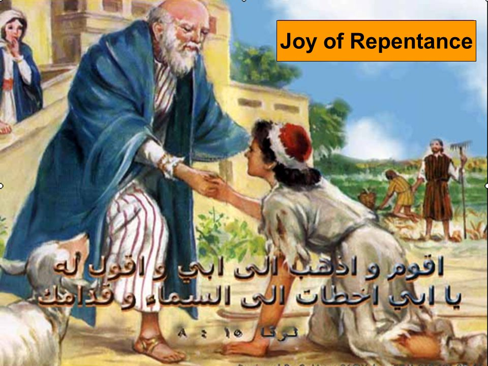 Joy of Repentance