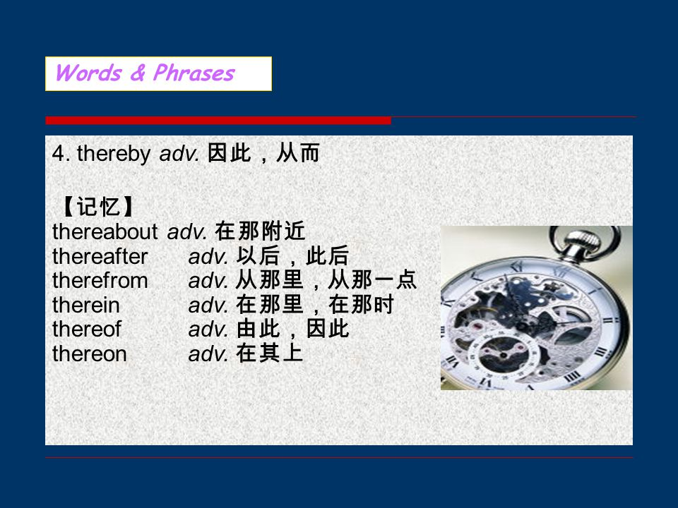 Words & Phrases 3. outgoing 【 adj.