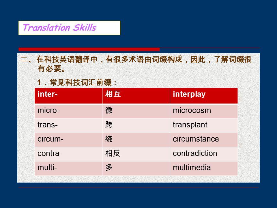 Translation Skills 2.